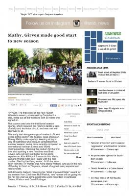 Mathy girven made good start to new season arab news saudi arabia news middle east news opinion economy and more